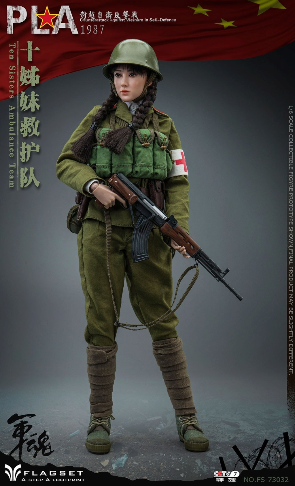 CounterAttack - NEW PRODUCT: Flagset: 1/6 counterattack against Vietnam-female soldiers of the ten sisters rescue team of the Chinese People's Liberation Army (FS73032#) 06535911