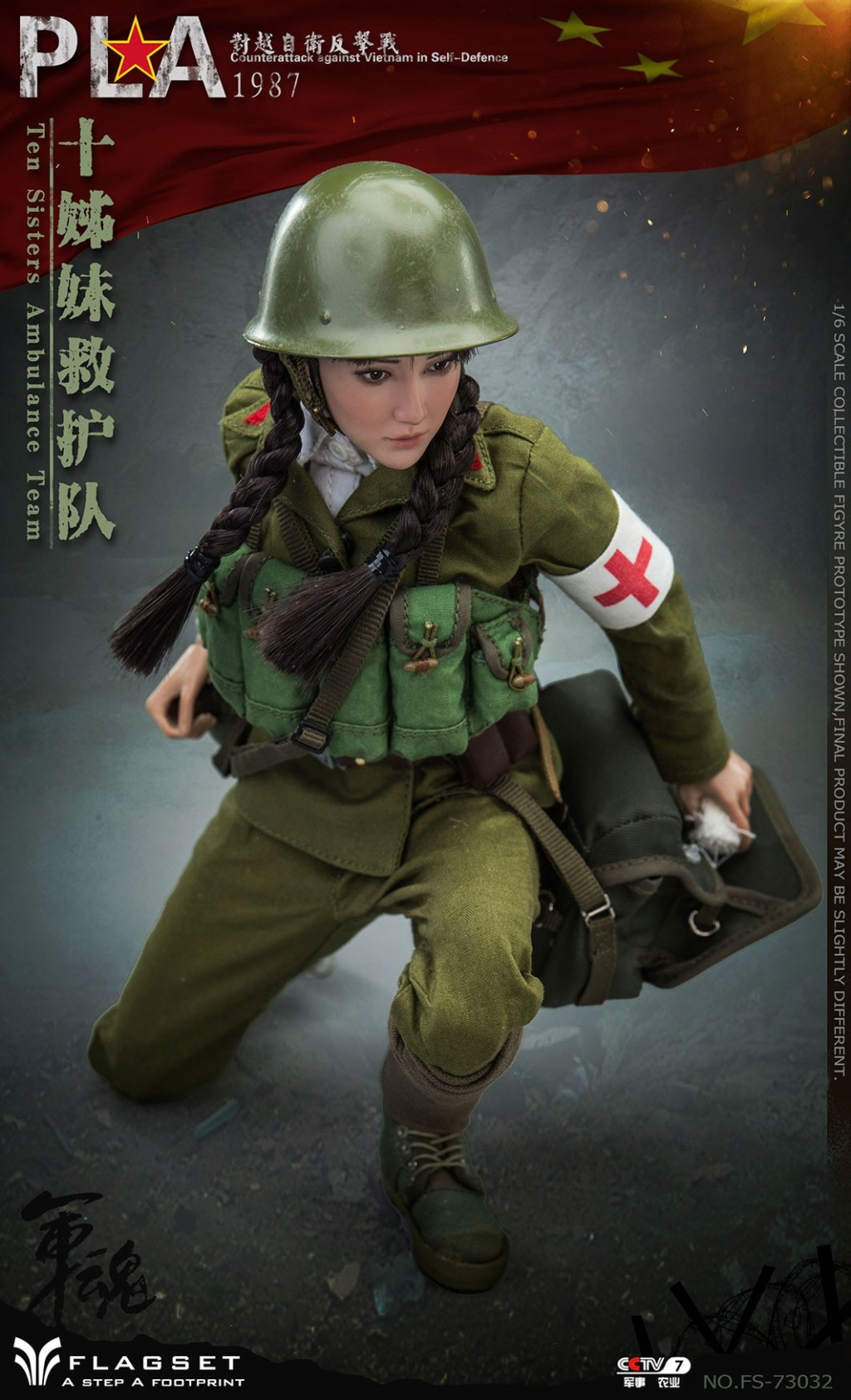 CounterAttack - NEW PRODUCT: Flagset: 1/6 counterattack against Vietnam-female soldiers of the ten sisters rescue team of the Chinese People's Liberation Army (FS73032#) 06540010