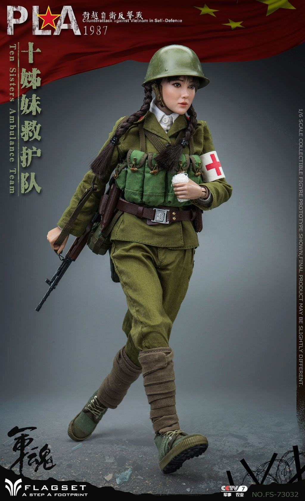 CounterAttack - NEW PRODUCT: Flagset: 1/6 counterattack against Vietnam-female soldiers of the ten sisters rescue team of the Chinese People's Liberation Army (FS73032#) 06540011
