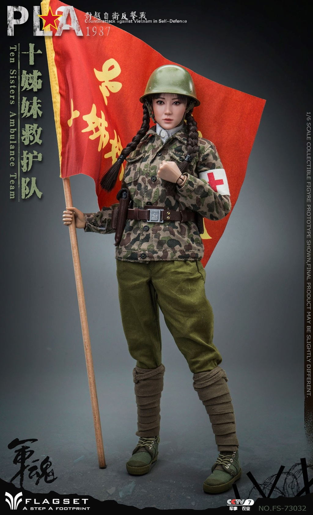 CounterAttack - NEW PRODUCT: Flagset: 1/6 counterattack against Vietnam-female soldiers of the ten sisters rescue team of the Chinese People's Liberation Army (FS73032#) 06540510