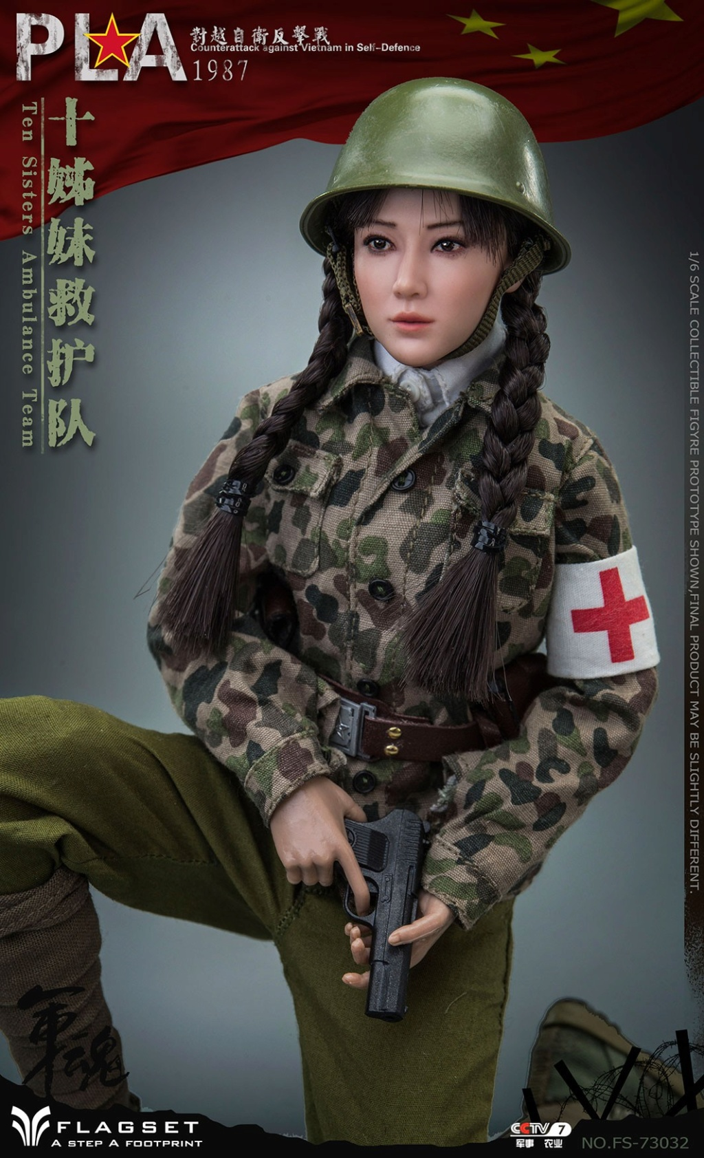 CounterAttack - NEW PRODUCT: Flagset: 1/6 counterattack against Vietnam-female soldiers of the ten sisters rescue team of the Chinese People's Liberation Army (FS73032#) 06540710