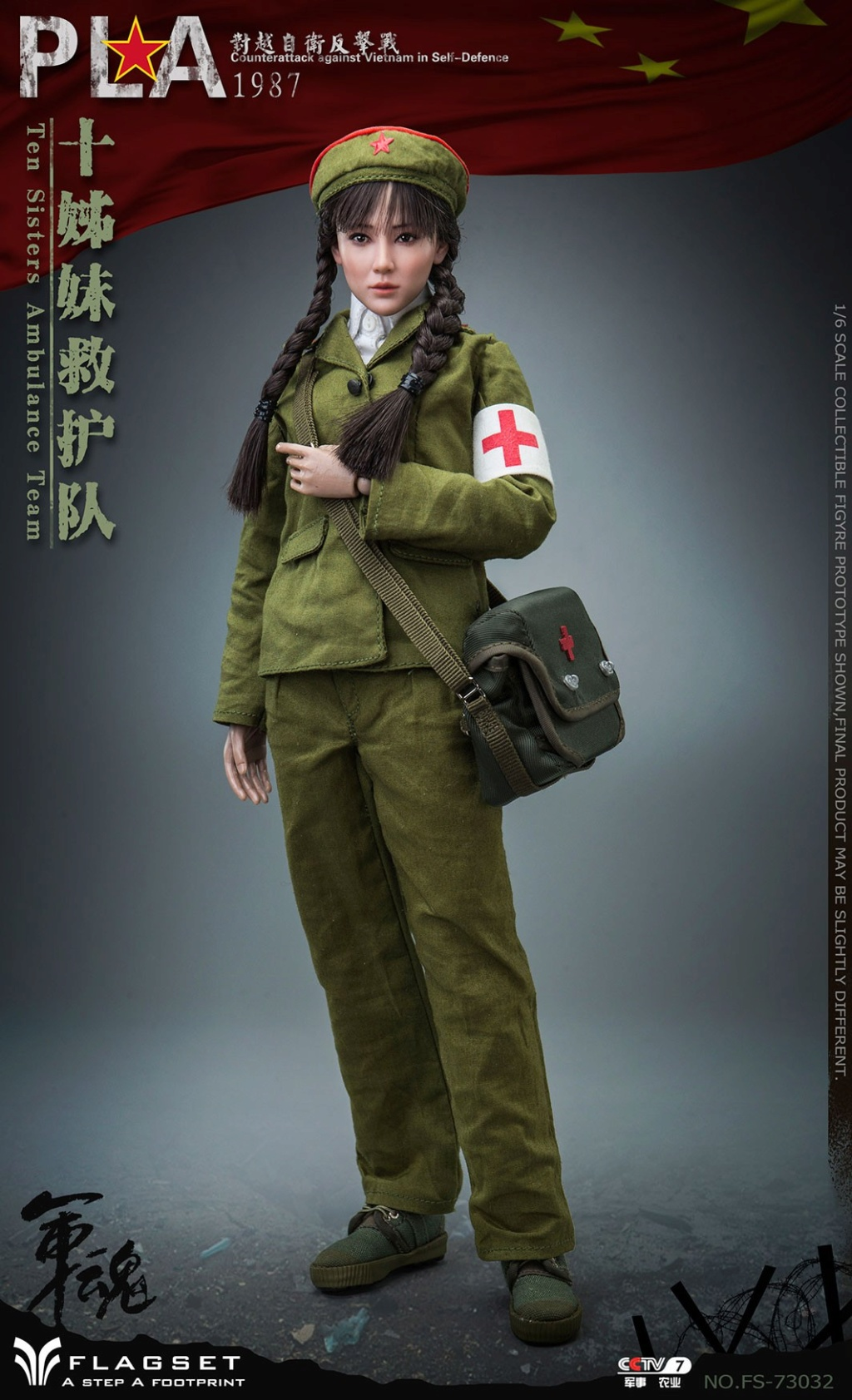 CounterAttack - NEW PRODUCT: Flagset: 1/6 counterattack against Vietnam-female soldiers of the ten sisters rescue team of the Chinese People's Liberation Army (FS73032#) 06540810