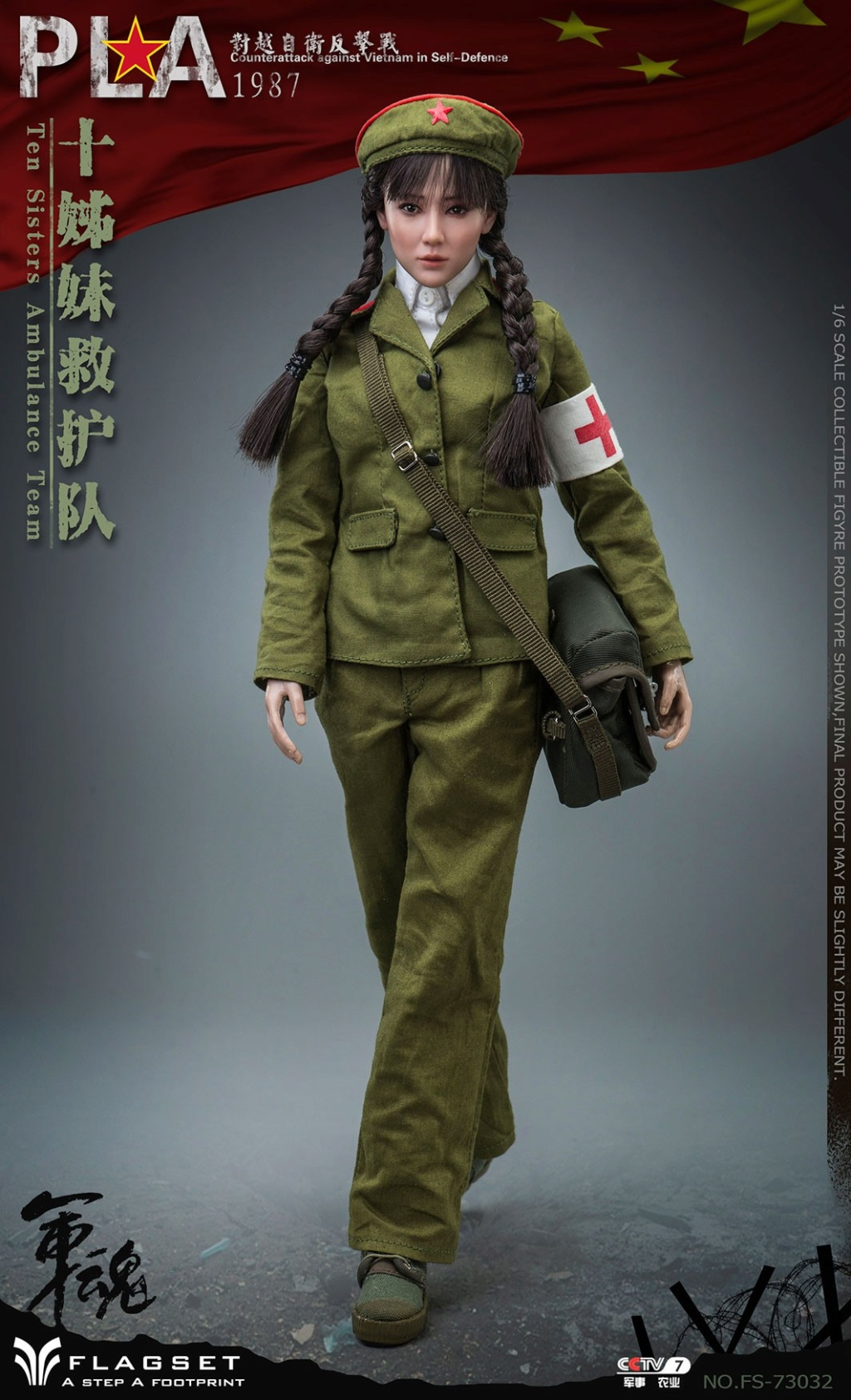 CounterAttack - NEW PRODUCT: Flagset: 1/6 counterattack against Vietnam-female soldiers of the ten sisters rescue team of the Chinese People's Liberation Army (FS73032#) 06540910