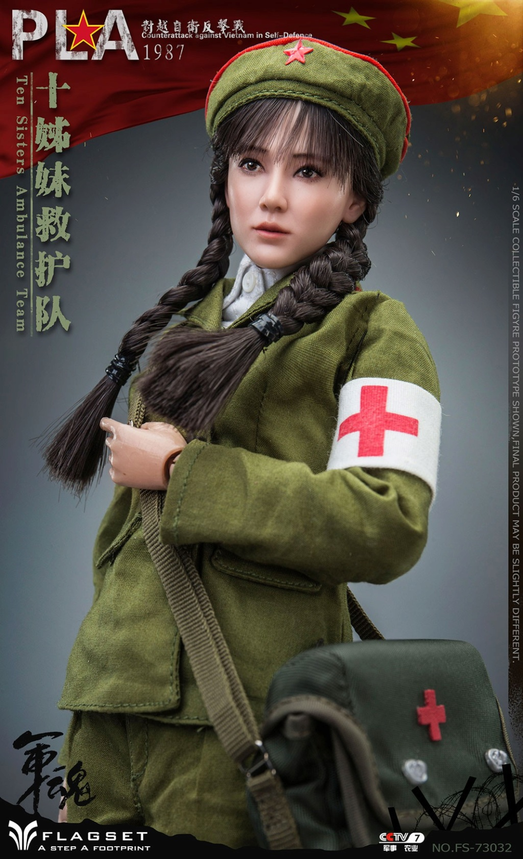 CounterAttack - NEW PRODUCT: Flagset: 1/6 counterattack against Vietnam-female soldiers of the ten sisters rescue team of the Chinese People's Liberation Army (FS73032#) 06541010