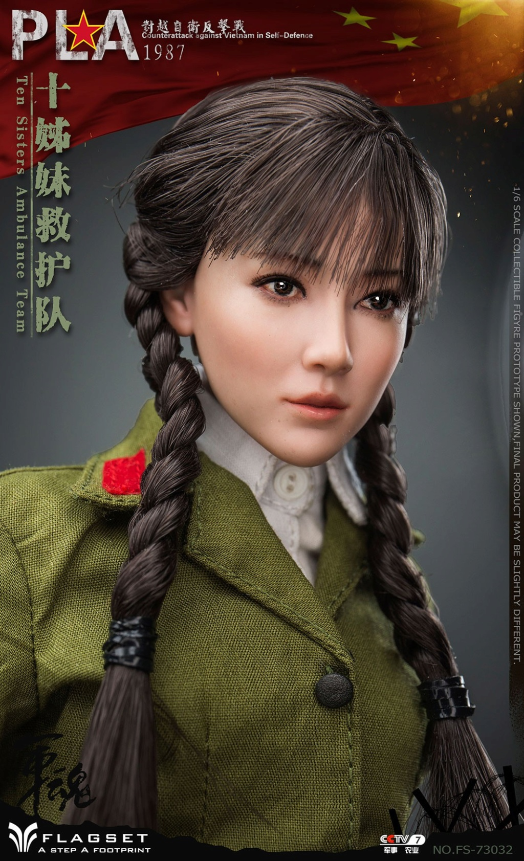 CounterAttack - NEW PRODUCT: Flagset: 1/6 counterattack against Vietnam-female soldiers of the ten sisters rescue team of the Chinese People's Liberation Army (FS73032#) 06541110