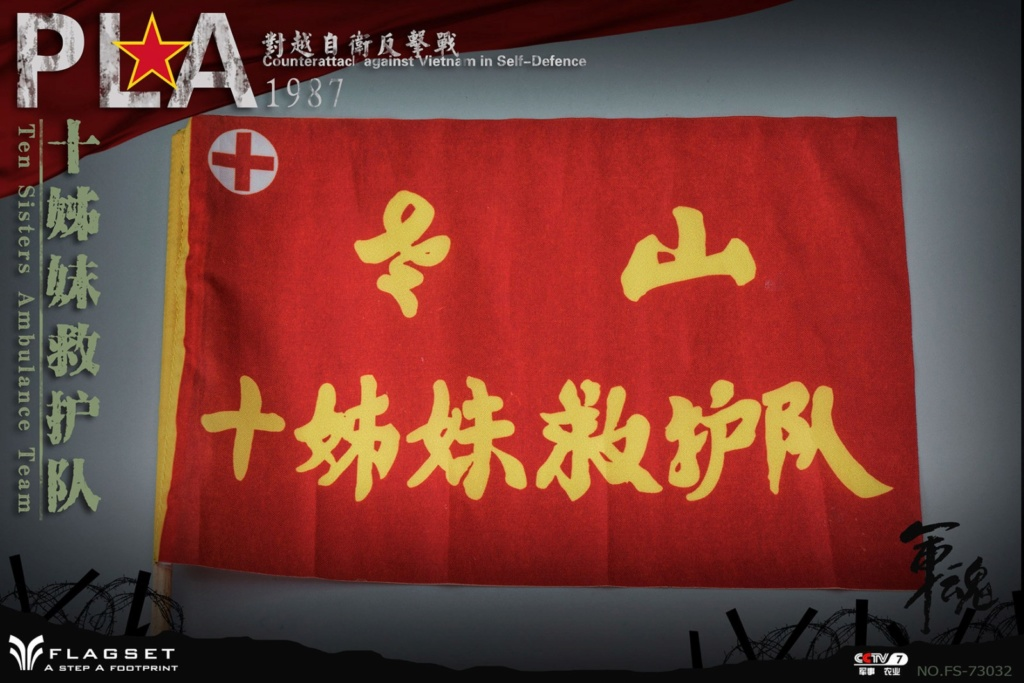 CounterAttack - NEW PRODUCT: Flagset: 1/6 counterattack against Vietnam-female soldiers of the ten sisters rescue team of the Chinese People's Liberation Army (FS73032#) 06541410