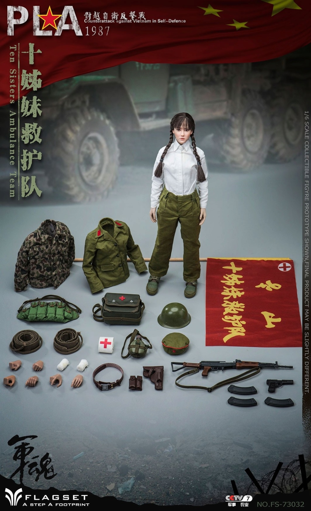 CounterAttack - NEW PRODUCT: Flagset: 1/6 counterattack against Vietnam-female soldiers of the ten sisters rescue team of the Chinese People's Liberation Army (FS73032#) 06541610