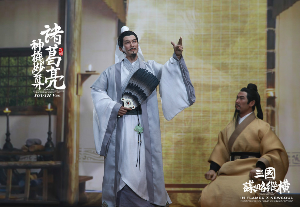 Topics tagged under threekingdoms on OneSixthFigures 09221210