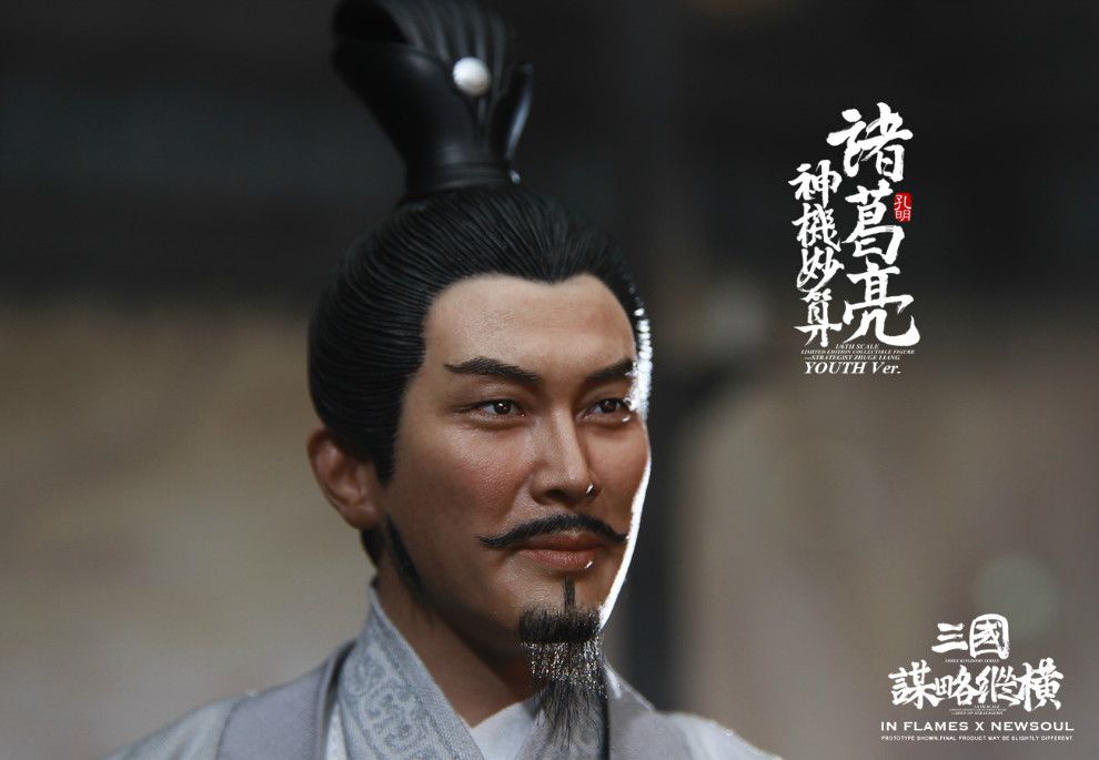 Topics tagged under threekingdoms on OneSixthFigures 09221510