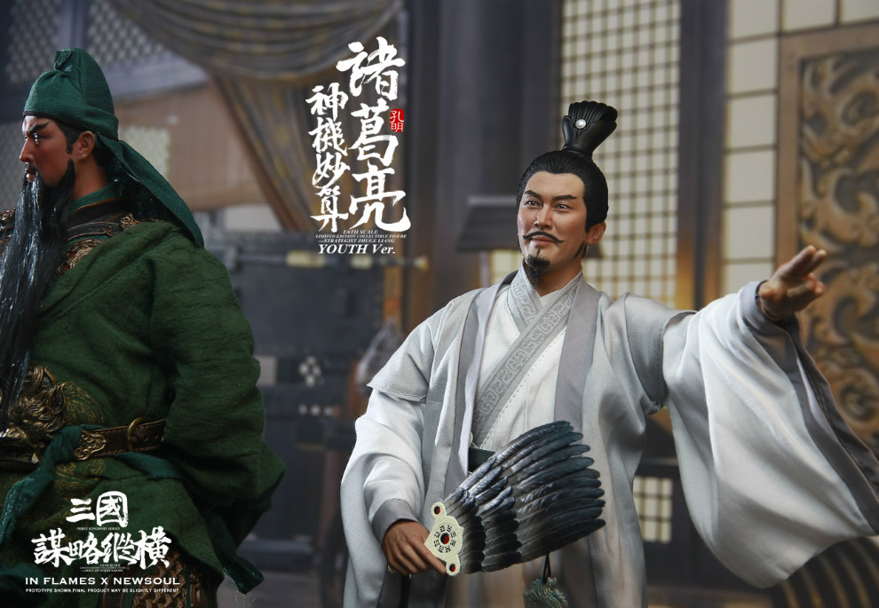 Topics tagged under threekingdoms on OneSixthFigures 09221512