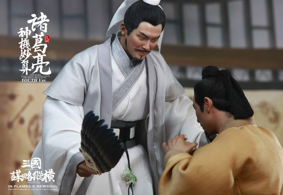 Topics tagged under threekingdoms on OneSixthFigures 09221514
