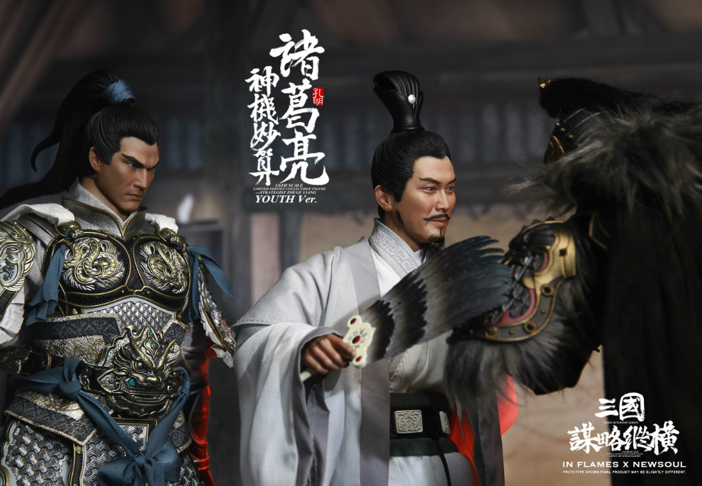 Topics tagged under threekingdoms on OneSixthFigures 09221515