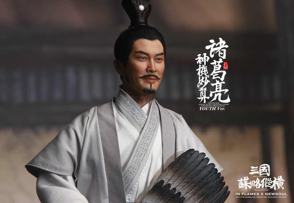 Topics tagged under threekingdoms on OneSixthFigures 09221516