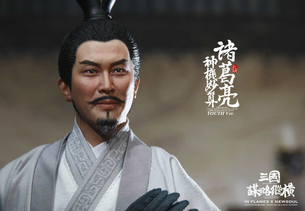 Topics tagged under threekingdoms on OneSixthFigures 09221517