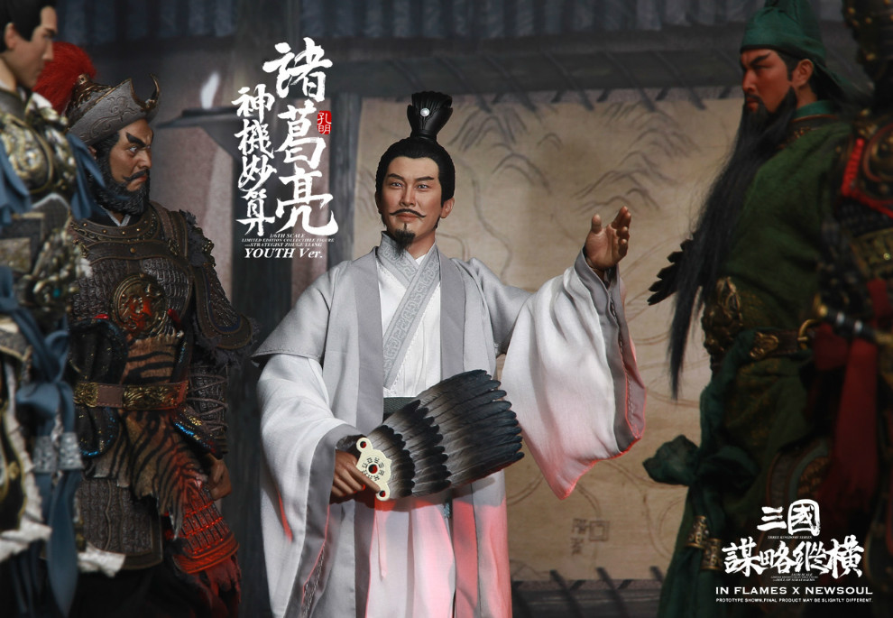 Topics tagged under threekingdoms on OneSixthFigures 09221519
