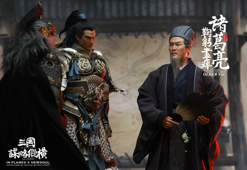 Topics tagged under threekingdoms on OneSixthFigures 09222616