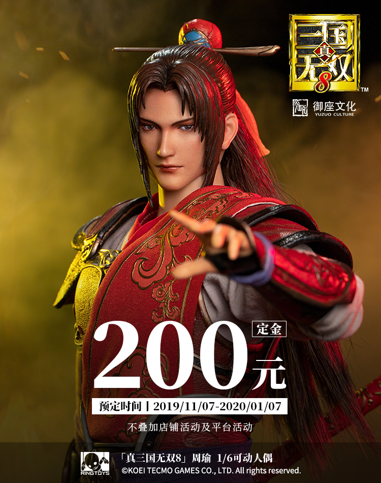 warrior - NEW PRODUCT: Ring Toys: 1/6 Three Kingdoms Warriors - Zhou Yu action figure 09350110