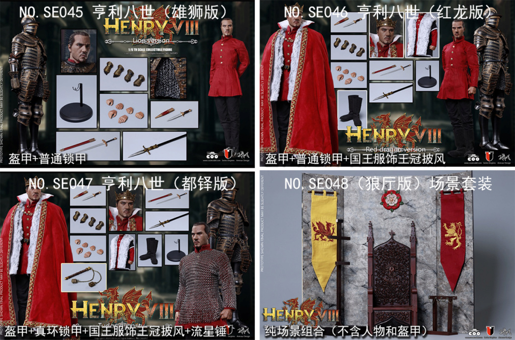 CooModel - NEW PRODUCT: COOMODEL: 1 / 6 alloy die-casting empire series - Henry VIII Lions version of the red dragon version of the Tudor version of the Wolf Hall scene 09443710