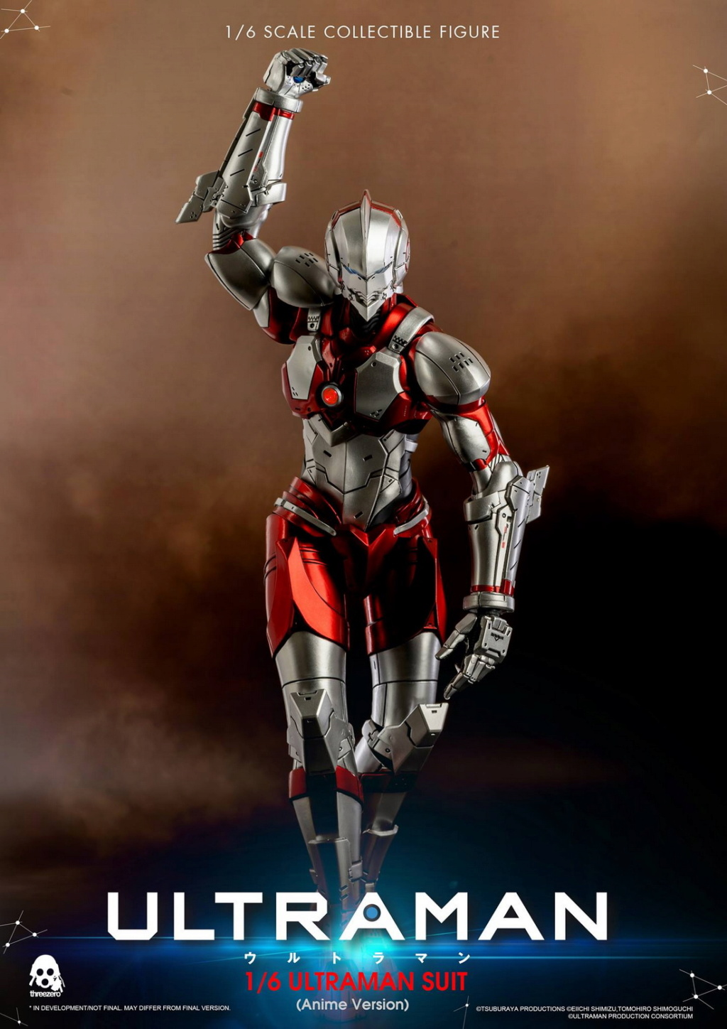 "NEW PRODUCT: Threezero: 1/6 Netflix Animated Edition ""Mobile Altman"" - ULTRAMAN / Altman Motivator 09540910"