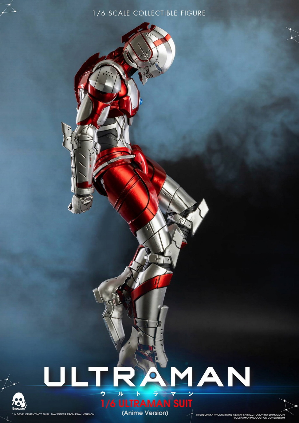 "NEW PRODUCT: Threezero: 1/6 Netflix Animated Edition ""Mobile Altman"" - ULTRAMAN / Altman Motivator 09542510"