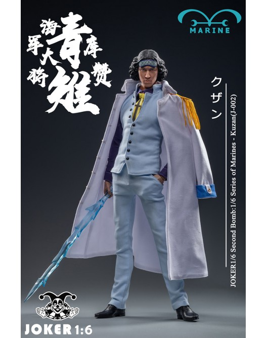 NEW PRODUCT: Joker: 1/6 Scale Marines —Kuzan(J-002) 10-52816