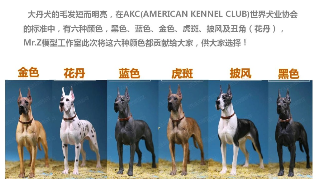 NEW PRODUCT: Mr.Z: simulation animal 37th-1/6 ratio German Great Dane German Great Dane - full set of 6 colors 10021910