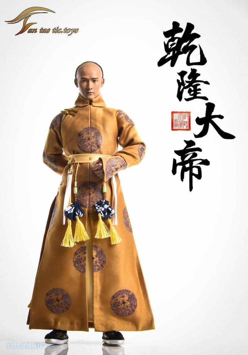 headsculpt - NEW PRODUCT: FTCtoys: 1/6 Three Kingdoms Chinese Emperor (Code: FTC1901) 10102033