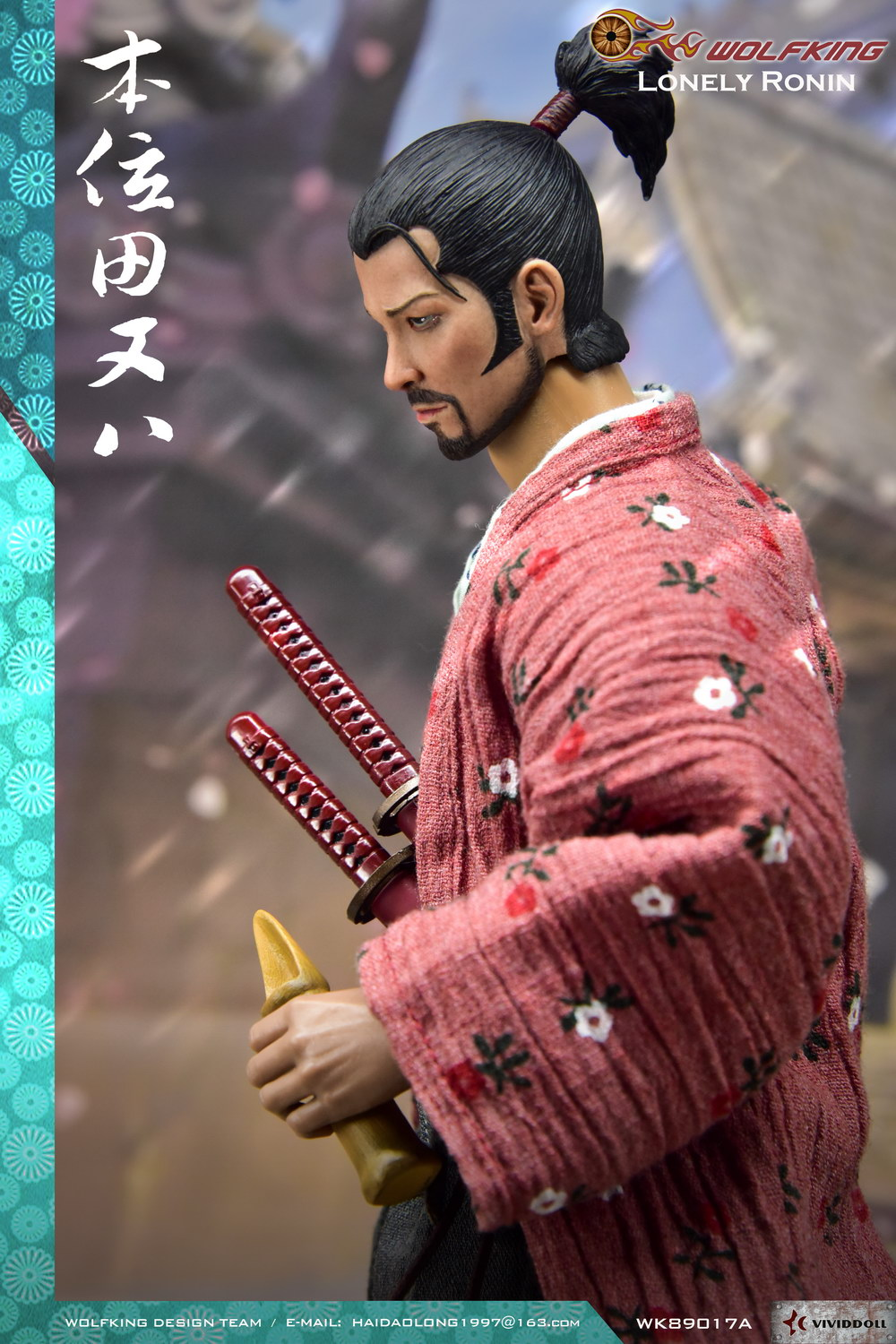 Stylized - NEW PRODUCT: WOLFKING New Products: 1/6 Lonely Ronin - Bian Tian and eight movable dolls WK89017A 10163810