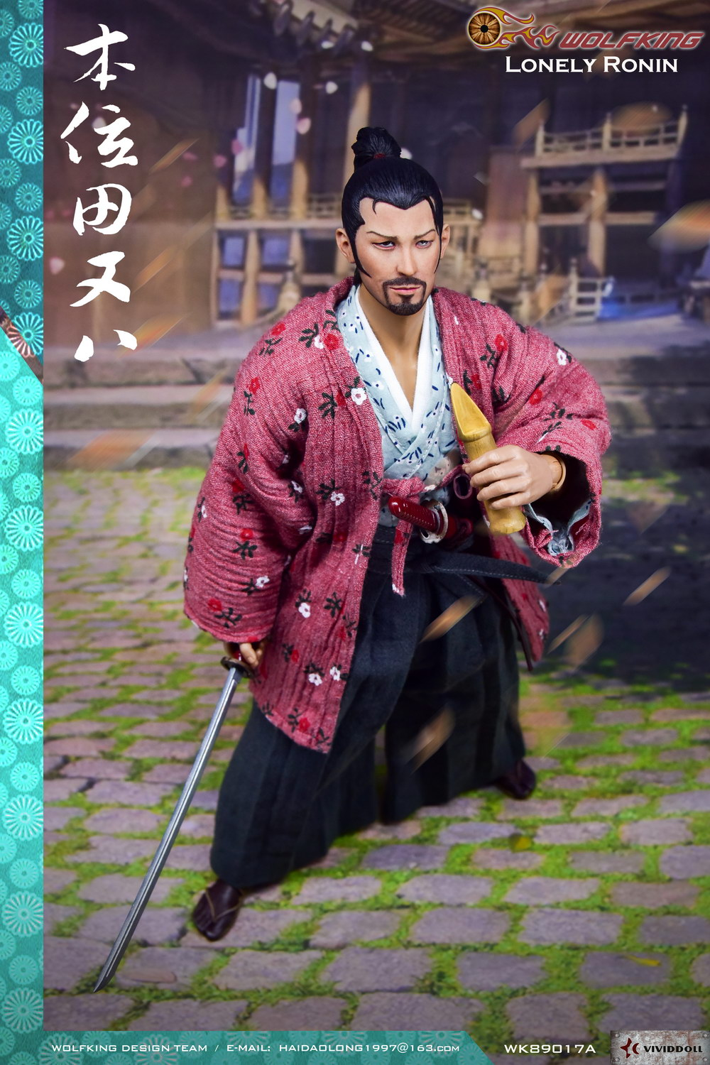 Stylized - NEW PRODUCT: WOLFKING New Products: 1/6 Lonely Ronin - Bian Tian and eight movable dolls WK89017A 10165510