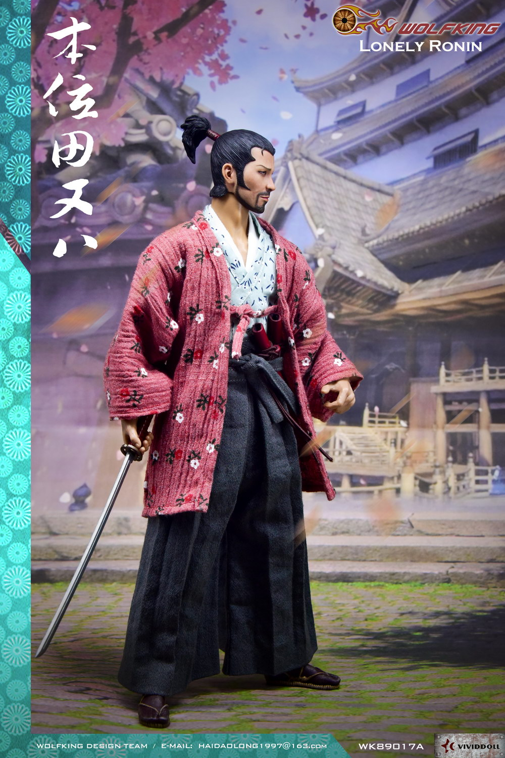 Stylized - NEW PRODUCT: WOLFKING New Products: 1/6 Lonely Ronin - Bian Tian and eight movable dolls WK89017A 10171810