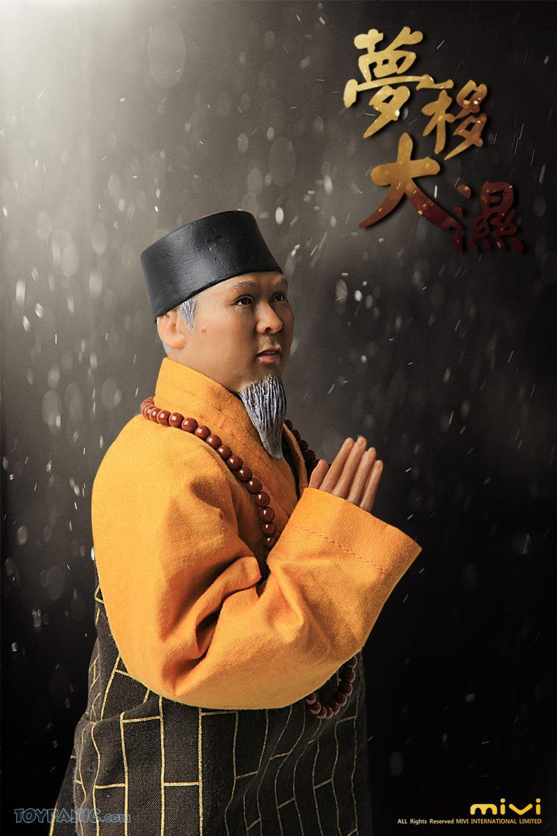 ShaolinTemple - NEW PRODUCT: MIVI: 1/6 Shaolin Temple - Abbot Master  Code: MV-029 10172014