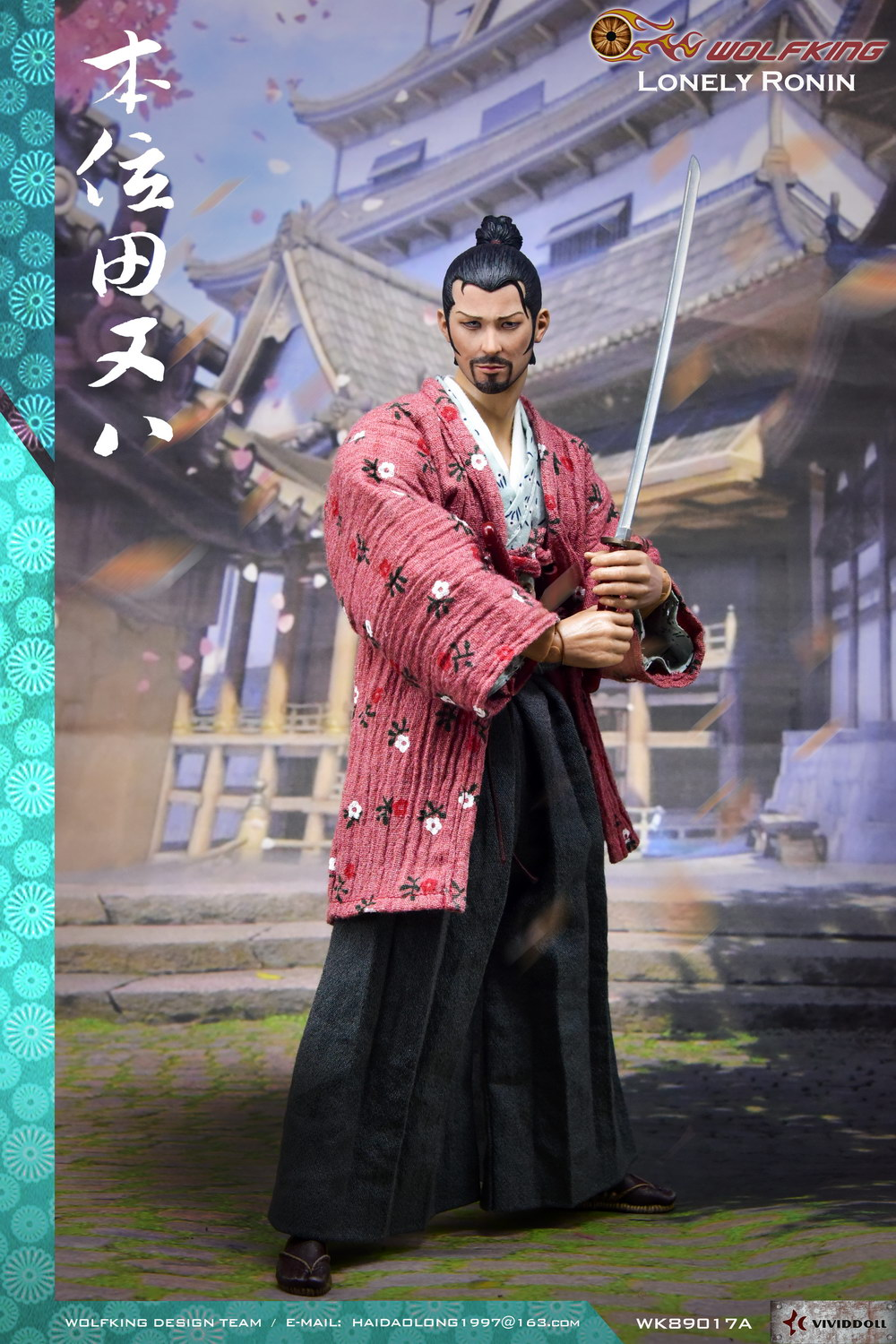 Stylized - NEW PRODUCT: WOLFKING New Products: 1/6 Lonely Ronin - Bian Tian and eight movable dolls WK89017A 10172710