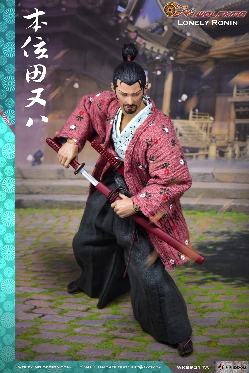 Stylized - NEW PRODUCT: WOLFKING New Products: 1/6 Lonely Ronin - Bian Tian and eight movable dolls WK89017A 10173710