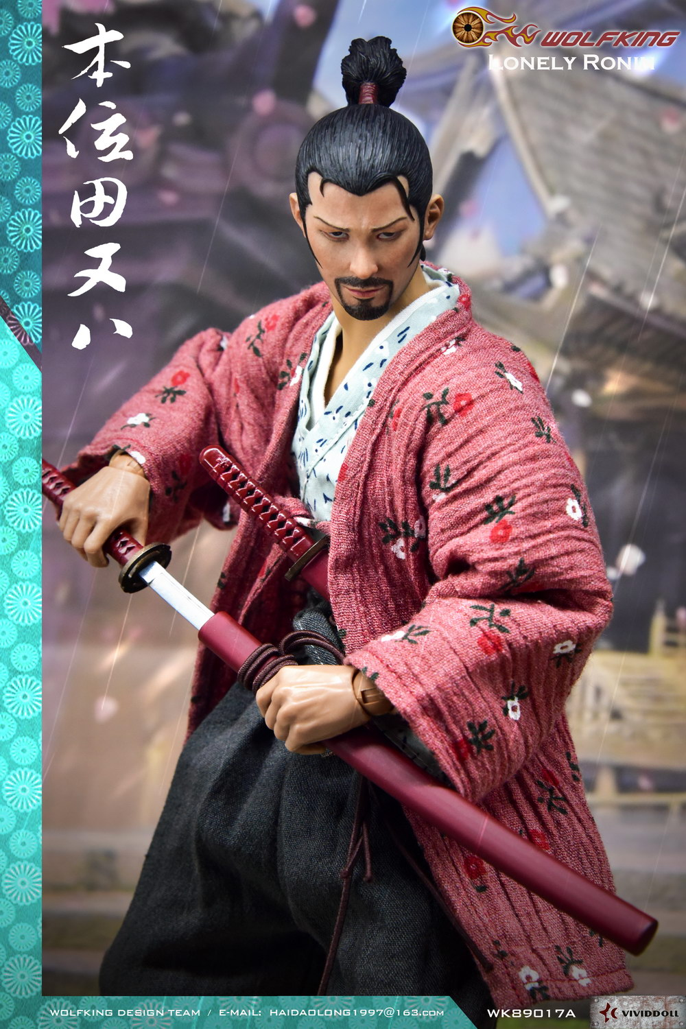 Stylized - NEW PRODUCT: WOLFKING New Products: 1/6 Lonely Ronin - Bian Tian and eight movable dolls WK89017A 10174710