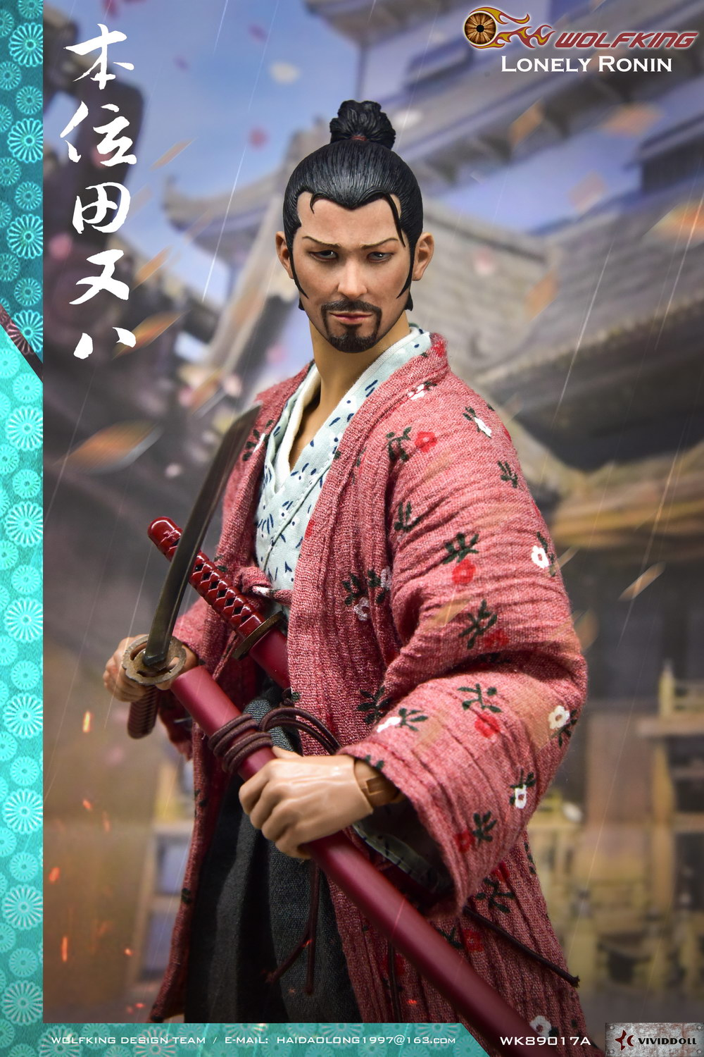 Stylized - NEW PRODUCT: WOLFKING New Products: 1/6 Lonely Ronin - Bian Tian and eight movable dolls WK89017A 10175610