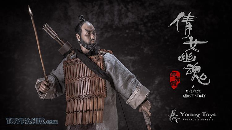 NEW PRODUCT: 1/6 scale A Chinese Ghost Story - YAN CIXIA Ghost Hunter (Wu Ma)  From Young Toys  Code: YT1910201801 10192014