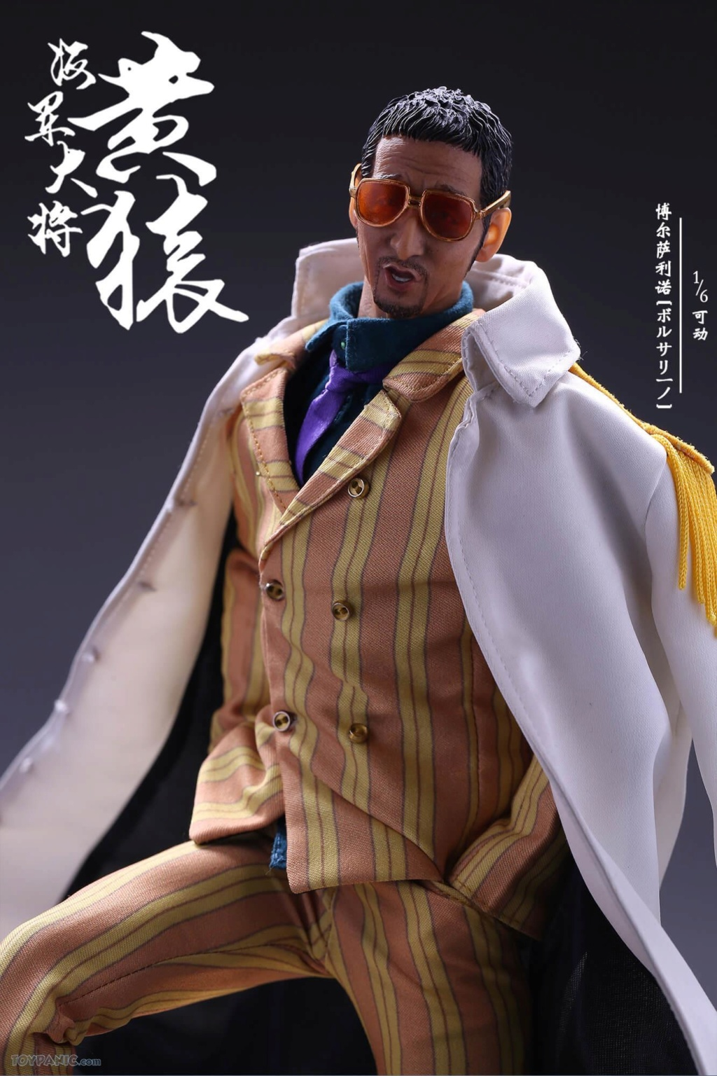 JokerToys - NEW PRODUCT: 1/6 Scale One Piece - Borsalino (Kizaru Yellow Monkey)  From JOKER TOYS  Code: JOK1810201801 10192038