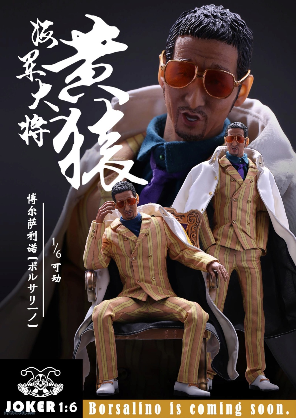 JokerToys - NEW PRODUCT: 1/6 Scale One Piece - Borsalino (Kizaru Yellow Monkey)  From JOKER TOYS  Code: JOK1810201801 10192039