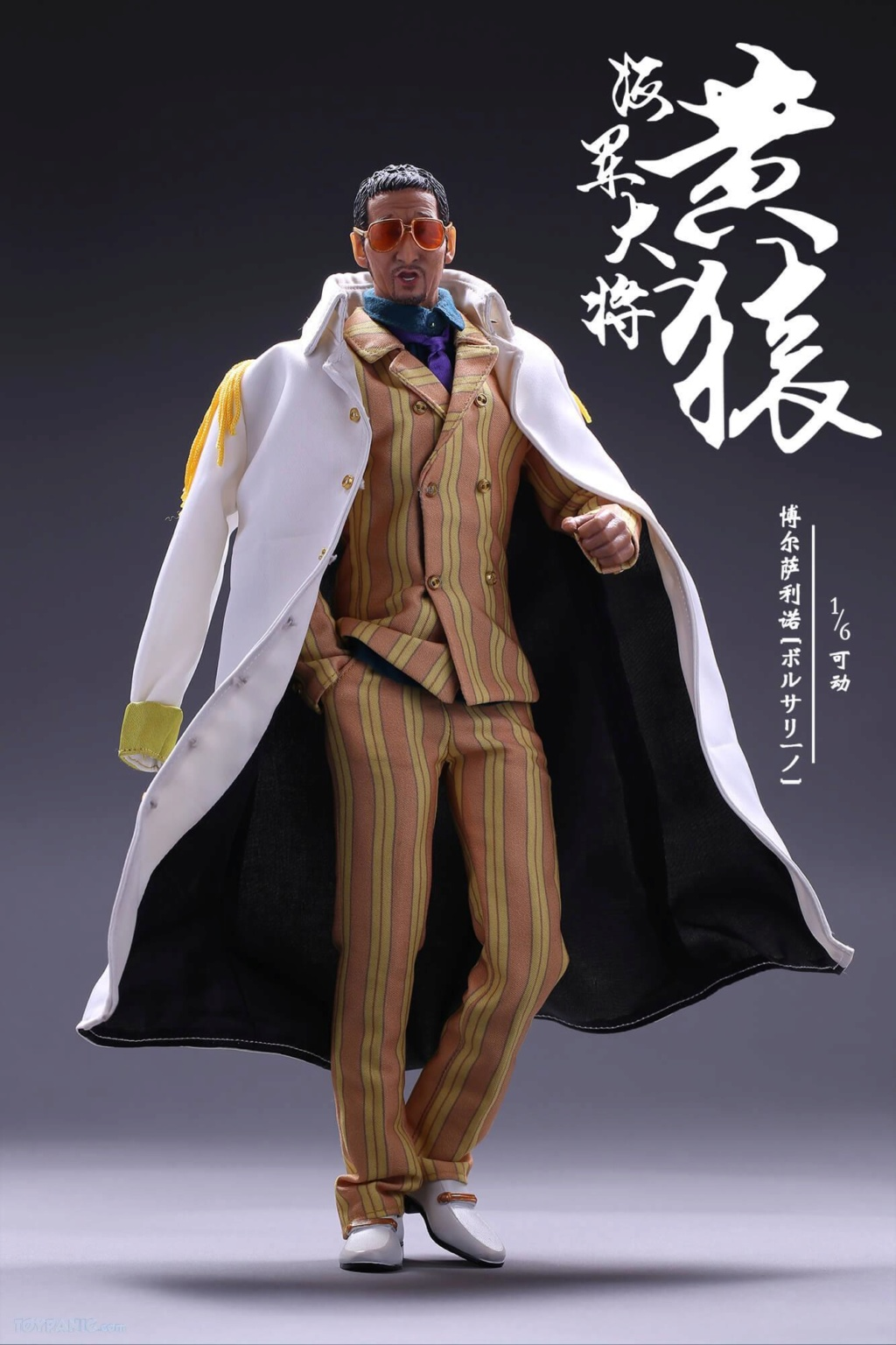 JokerToys - NEW PRODUCT: 1/6 Scale One Piece - Borsalino (Kizaru Yellow Monkey)  From JOKER TOYS  Code: JOK1810201801 10192040