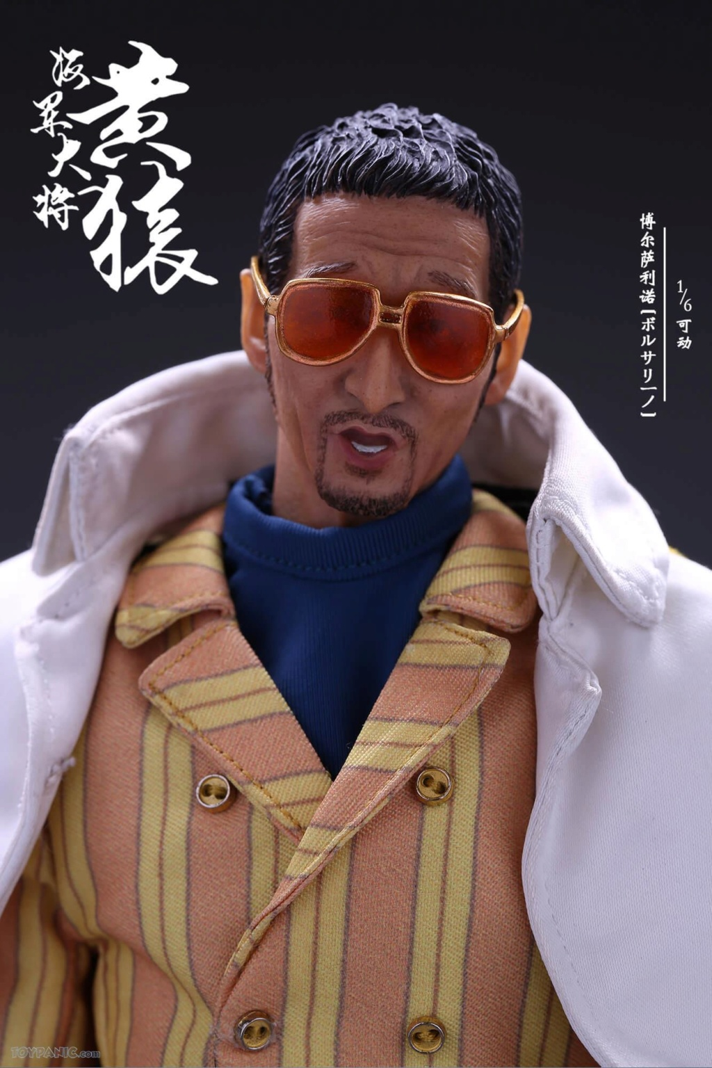 JokerToys - NEW PRODUCT: 1/6 Scale One Piece - Borsalino (Kizaru Yellow Monkey)  From JOKER TOYS  Code: JOK1810201801 10192041