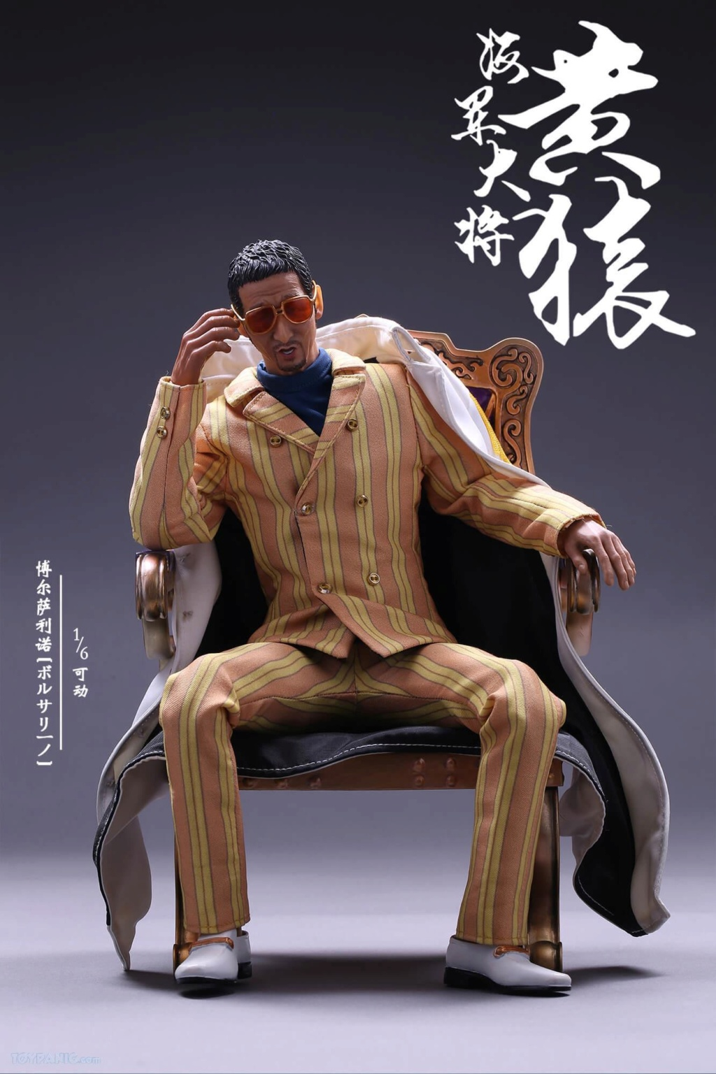 JokerToys - NEW PRODUCT: 1/6 Scale One Piece - Borsalino (Kizaru Yellow Monkey)  From JOKER TOYS  Code: JOK1810201801 10192042