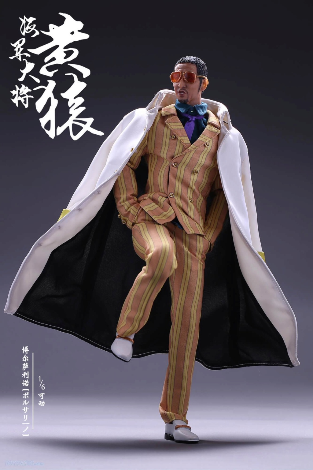 JokerToys - NEW PRODUCT: 1/6 Scale One Piece - Borsalino (Kizaru Yellow Monkey)  From JOKER TOYS  Code: JOK1810201801 10192043