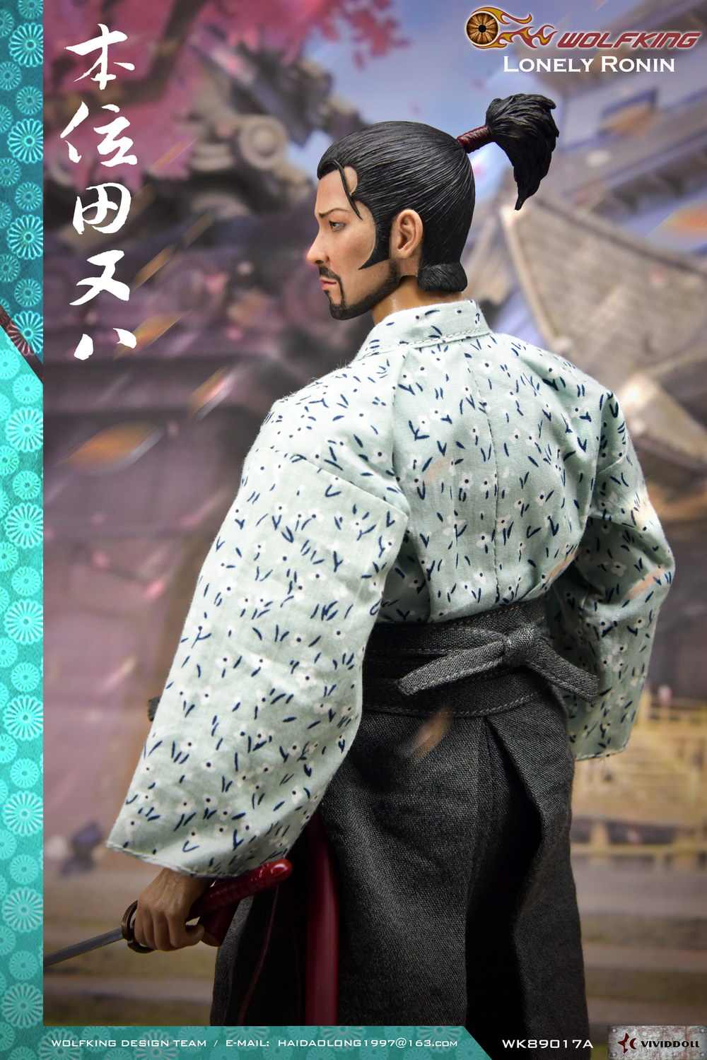Stylized - NEW PRODUCT: WOLFKING New Products: 1/6 Lonely Ronin - Bian Tian and eight movable dolls WK89017A 10194910