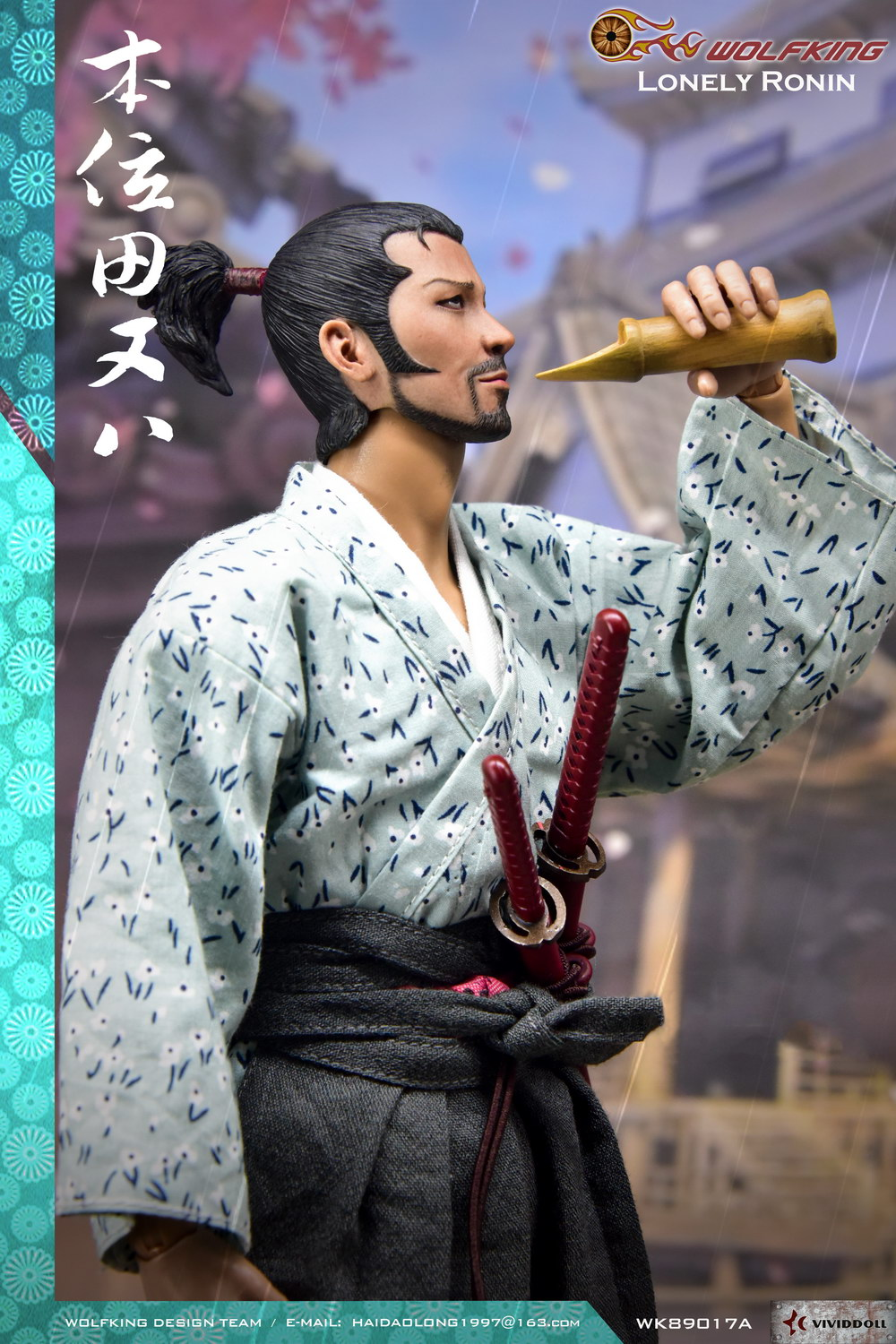 Stylized - NEW PRODUCT: WOLFKING New Products: 1/6 Lonely Ronin - Bian Tian and eight movable dolls WK89017A 10210110