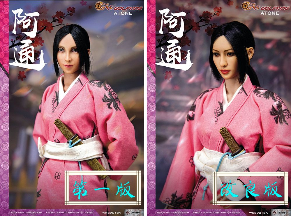 japanese - NEW PRODUCT: WOLFKING: (modified version) 1 / 6 rogue series - Atong ATONE movable doll WK89018A 10421010