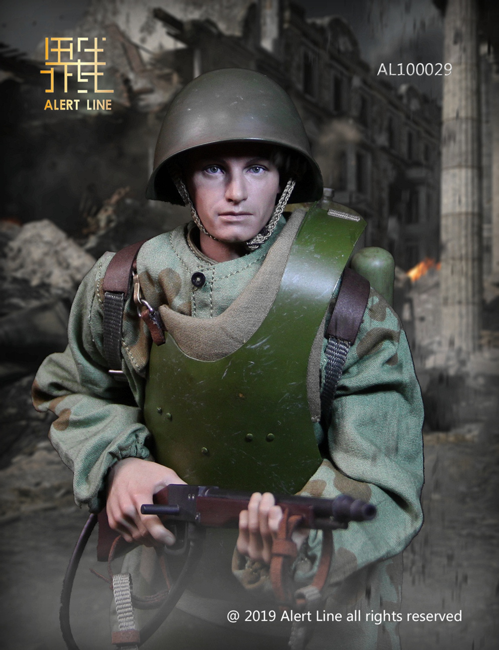 male - NEW PRODUCT: Alert Line: 1/6 WWII World War II Soviet Union - assault engineering action figure AL100029# 11211410