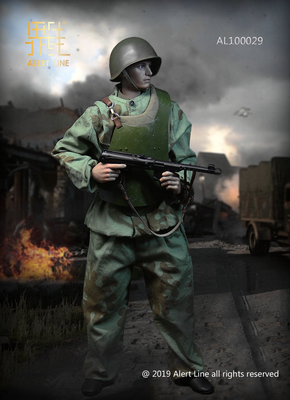 male - NEW PRODUCT: Alert Line: 1/6 WWII World War II Soviet Union - assault engineering action figure AL100029# 11211810