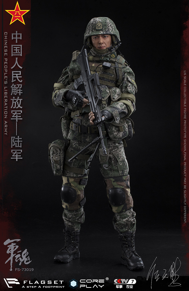 Army - NEW PRODUCT: FLAGSET: 1/6 Chinese People's Liberation Army Army Soul Series - Army Machine Gunner (73019#) Mr. Ren Tianye Image Authorization 11405310