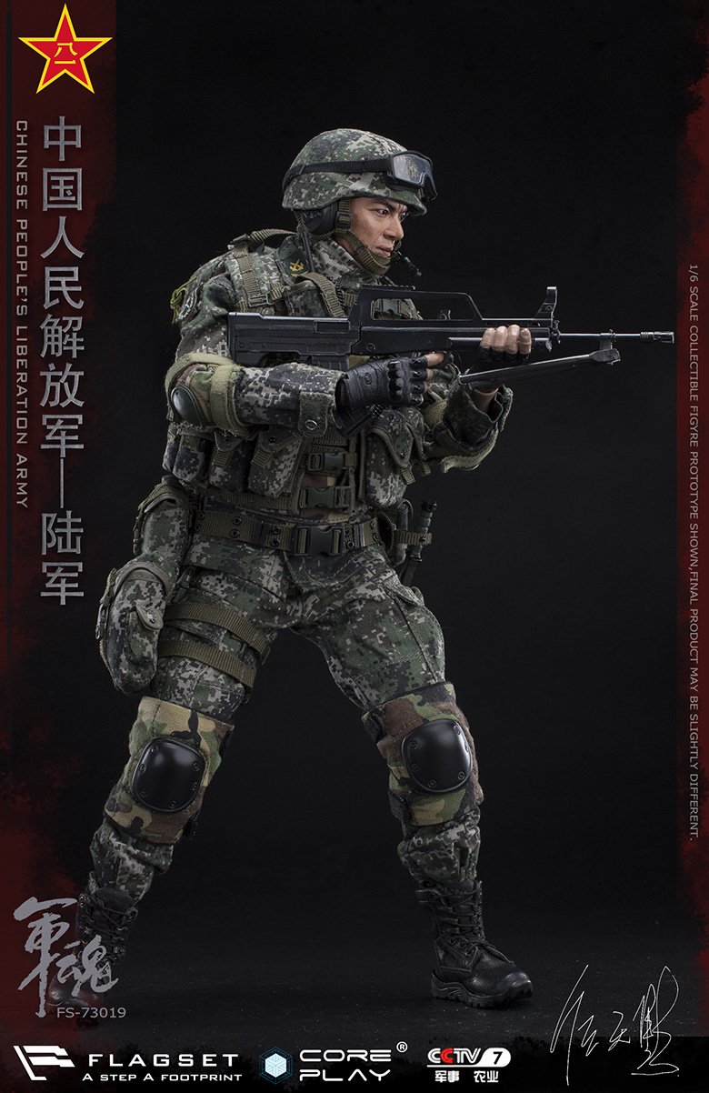 Army - NEW PRODUCT: FLAGSET: 1/6 Chinese People's Liberation Army Army Soul Series - Army Machine Gunner (73019#) Mr. Ren Tianye Image Authorization 11410010