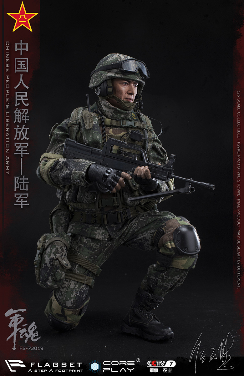 Army - NEW PRODUCT: FLAGSET: 1/6 Chinese People's Liberation Army Army Soul Series - Army Machine Gunner (73019#) Mr. Ren Tianye Image Authorization 11410110